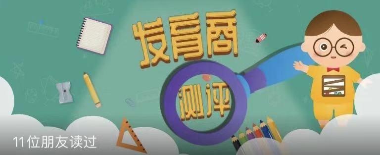 中科院发育商测试专家莅临深圳福永,让您全面了解孩子发育情况